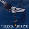 Youkobarchive [Jacket]