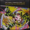 Non Verbal Communication Vol.3 [Jacket]