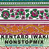 Kentaro Iwaki Non Stop Mix  [Jacket]