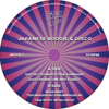 Japanese Boogie & Disco - Volume 2 [Jacket]