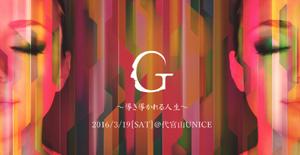 guidance.jpg