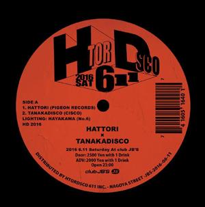 HATTORI x TANAKADISCO.jpg