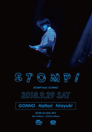 20180929STOMP.jpg
