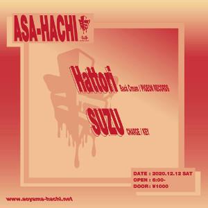 20201212Asahachi.jpg